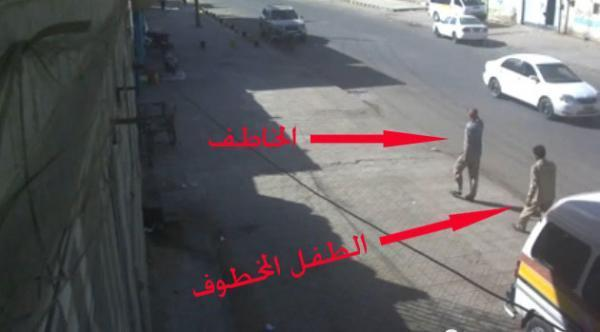 Exclusive  Yemen Organization for Combating Human Trafficking shows a video caught by security cam recorded last appearance events of the kidnapped boy Esmail.
